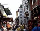 邯郸赵王欢乐谷庙会