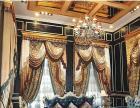 盐城环保窗帘品牌专卖/环保窗帘布艺价格