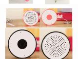 蓝牙小音箱smartbox2自拍器蓝牙通话防丢防盗