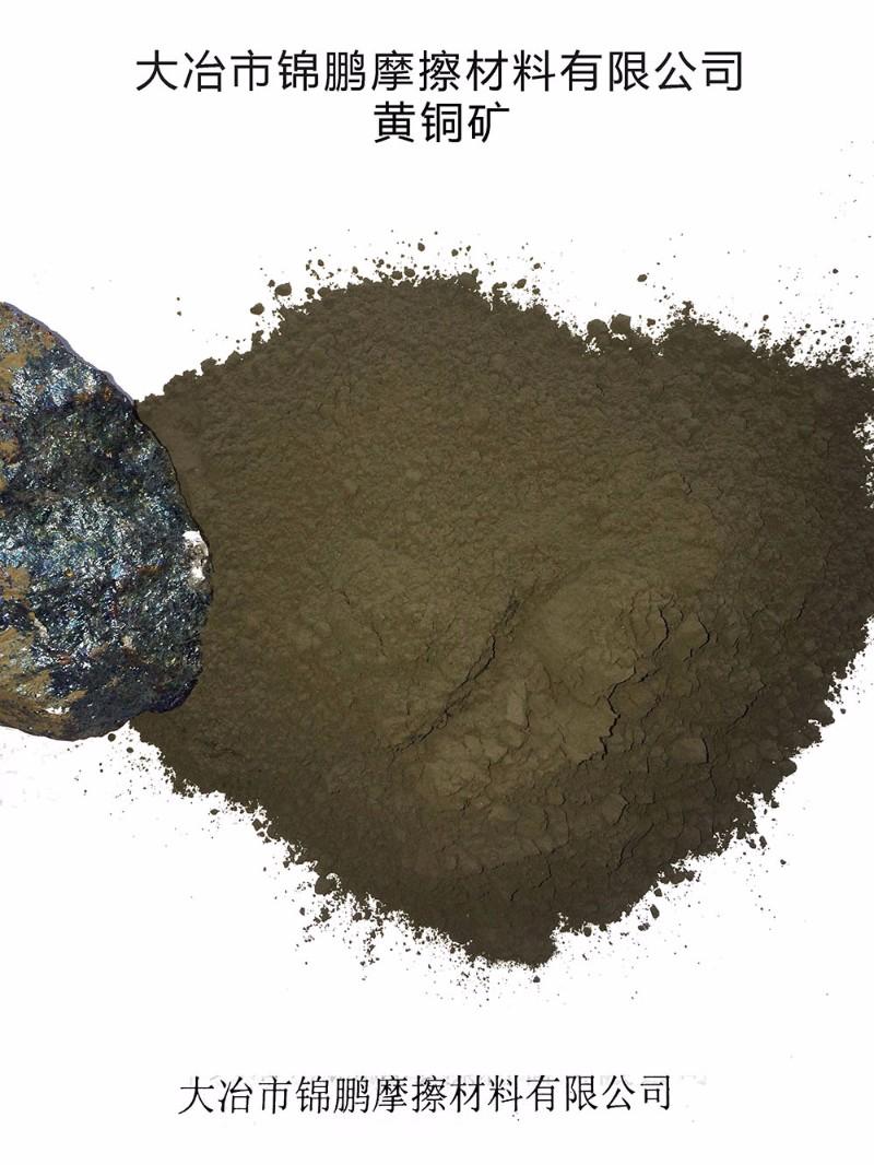 赤铁矿 Hematite