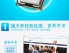 低价转让九成新国际名牌惠普液晶双核电脑17寸液晶 - 120