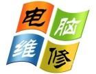 青岛网络维护-安防监控-综合布线-弱电工程-IT外包