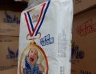 英国唯艺品牌婴儿纸尿裤加盟 母婴儿童用品