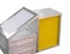 铝框丝网印刷铝合金网框蹦网制版跑台框