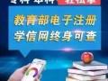 哪种学历含金量高?镇江成人大专本科学历提升就到上元教育