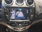 比亚迪 S7 2015款 2.0T 自动 升级版尊贵型七座前驱-