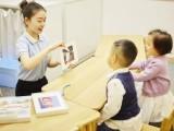 入学要求识字700 教娃识字就靠这3招