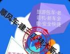 拼车-建三江-佳木斯-哈市