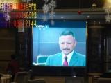 拉孜县全彩LED广告屏/LED广告机大屏