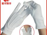 推荐 28针带扣礼仪手套 三筋礼仪超薄白色手套AS1002