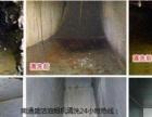 南通专业清洗大型油烟机油烟管道地毯清洗