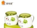 metka创意家居用品唯美陶瓷调味罐两罐,厨房必备陶瓷调味罐