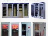 跳楼价生产普通安全工具柜智能安全工具柜