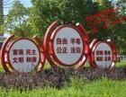 西安标识厂家特色社会主义标识牌制作