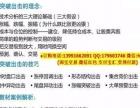 █赵泓霖:涨停突破出击 U盘课程33讲带选股公式