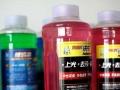【洗衣液洗洁精技术加盟】加盟官网/加盟费用