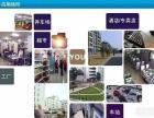 镇江安防监控,丹阳弱电工程,镇江网络布线,电子围栏