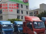 宝鸡货车出租货车拉货长途搬家机器设备运输