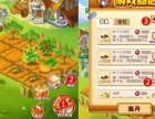 农场游戏开发理财农场游戏软件定制