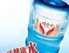 娃哈哈桶装水加盟 零售业 投资金额 1-5万元