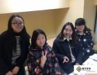 昆明韩语培训班 珮文教育小班培训