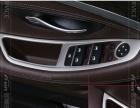 宝马 5系 F18 车门内抓手 车窗升降开关饰板
