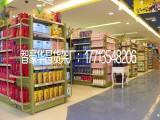便利店货架 大型商场货架 小卖部超市货架 商超货架