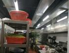 二七德化无限城餐馆转让