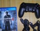 PS4游戏机+神秘海域4 单手柄500G