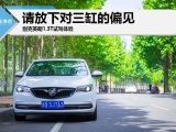 口碑好的中国权威的汽车网站怎么样_服务称赞的汽车网站哪个好