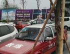 学车培训,恒福新城