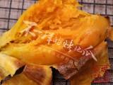 怎么加盟烤薯地瓜色泽金黄香味诱人