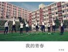 2019四川成都单招培训班招生,圆你大学梦