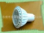XPE灯杯外壳 LED外壳 新款外壳 压