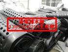 供应广东HDPE车库顶板地下室底板排水板