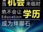 扬州大专本科学历进修-继续教育正规学信网可查来上元
