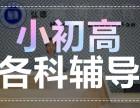 哈尔滨南岗区较好的初中补习学校1对1辅导班是哪个?电话多少?
