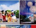 暑期特惠来袭,香港旅游三天两晚(海洋公园+全天迪士尼)纯玩游只要
