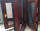 贝科利尔高端定制128系列铝包木外开内带金钢网门窗