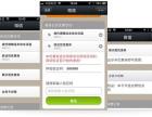 微企胜网络专业微信网站,专业的南阳微信开发