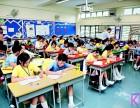 香港妈妈精心整理!香港沙田区89校网5间小学的参观后感想!