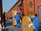 北京到重庆物流公司 天天发车 欢迎您%