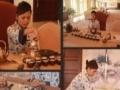 唐山茶艺培训学校哪里专业