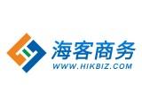 连云港海客网络建设企业网站营销推广