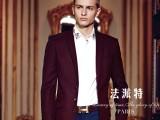 上海法派特西装修身型长款套装定制款青年男士西服
