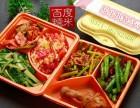 郑州大型快餐公司 工作餐会议餐商务餐等团体餐配送