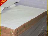 有光书写试卷白纸 双胶纸 20克-80克