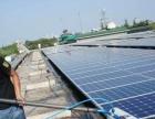 丹竹头 大芬 专业 高效 清洗太阳能、热水器等家电