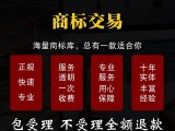 广州海珠区专业办理商标,专利,版权等业务