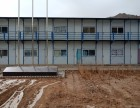 河北雄安新区岩棉板彩钢房工地用活动房